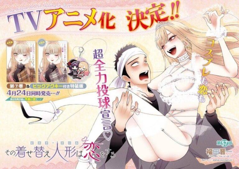 Sono Bisque Doll wa Koi wo Suru Anime Adaptation