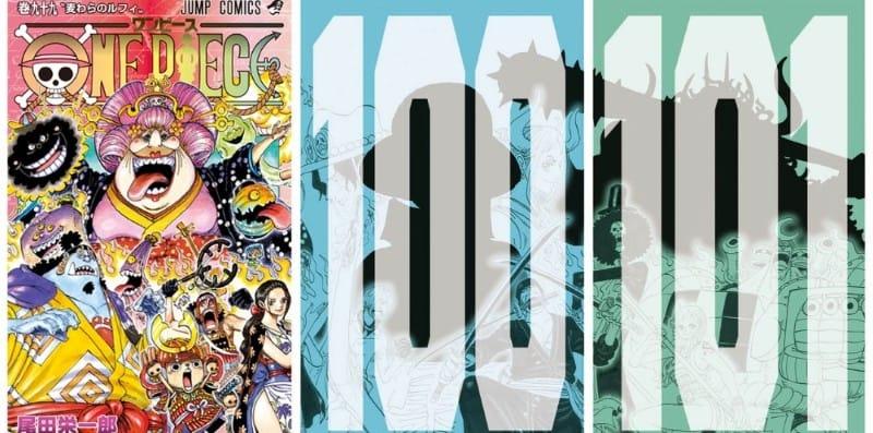 One Piece Volume 100 & 101