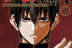 Omani Master Kurosawa manga
