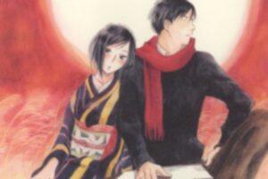 Natsu no Zenjitsu manga